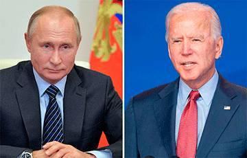 Байден побеседовал по телефону с Путиным