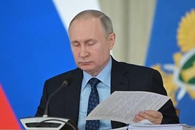 ️Путин внес на ратификацию в Госдуму договор о продлении СНВ-3