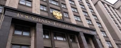 Путин внес в Госдуму законопроект о ратификации продления СНВ-3