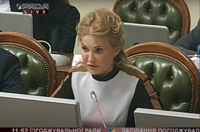 Помолодевшую Тимошенко не узнали: пластические хирурги предположили, что она с собой сделала