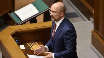 Украина итоги 26 января 2021 года