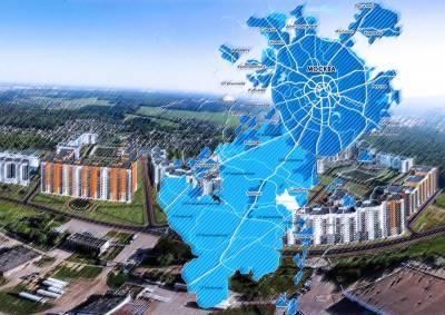 Эксперты рассказали о стратегии развития Новой Москвы