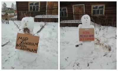 Активистка устроила «митинг» снеговиков: полиция забрала их плакаты