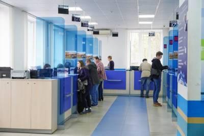 Оформленный на себя кредит в 220 тыс. житель Воронежской области перевёл мошенникам