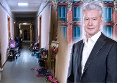 Жильцы бывшего общежития Трехгорной мануфактуры просят мэра Москвы предоставить им нормальное жилье