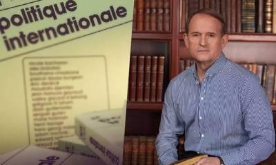 Виктор Медведчук дал большое интервью влиятельному французскому политическому альманаху Politique Internationale