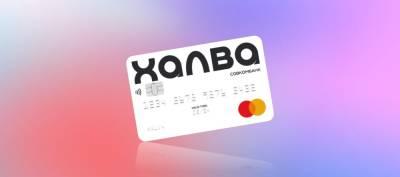 Совкомбанк зафиксировал двукратный рост онлайн-платежей по картам рассрочки