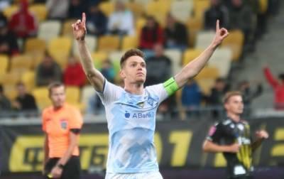 Динамо на выезде разгромило Львов