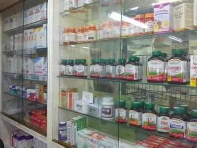 В аптеках Новосибирска пропал «Формотерол» для лечения лёгких