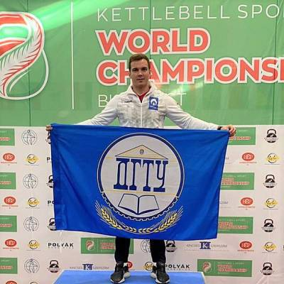 Студент ДГТУ установил мировой рекорд в гиревом спорте