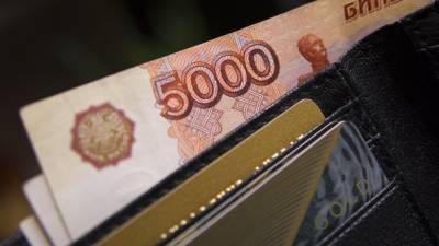 Астраханцам напомнили о сроках подачи заявлений на разовую выплату школьникам