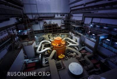 «Мы единственные в мире»: Россия совершила революционный прорыв в ядерной энергетике