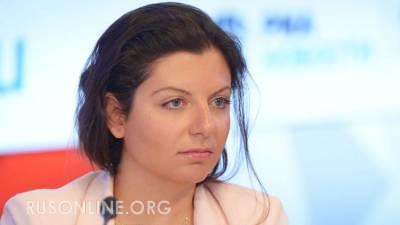 Маргарита Симоньян придумала, как вернуть скифское золото в Крым