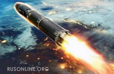 Baijiahao: удар российскими ракетами «Сармат» превратит Японию в груду камней
