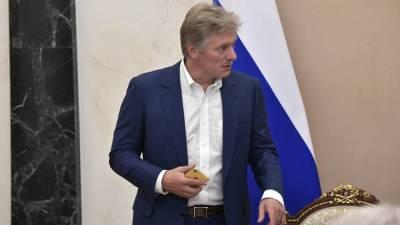 Песков: обращение благотворительных фондов по закону об иноагентах передадут Путину