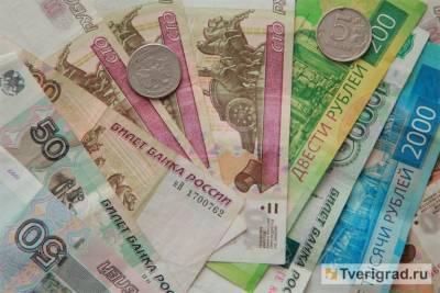 Тверские студенты получат стипендии Правительства РФ