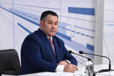 Губернатор Тверской области в прямом эфире подведёт итоги первого года борьбы с пандемией COVID-19
