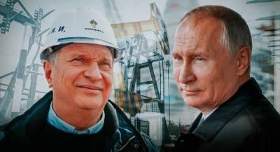 «Myśl Polska», Польша: Роснефть перекрыла нефтяной вентиль?