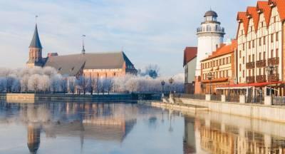 Власти Калининграда обратились в посольство РФ в Литве из-за очередей