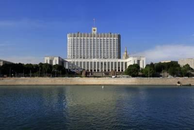 На развитие адресной соцподдержки в России выделено более 167 млн рублей – Учительская газета