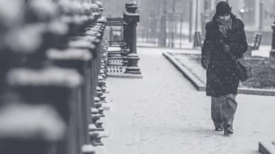 В московском регионе погода резко ухудшится – Учительская газета