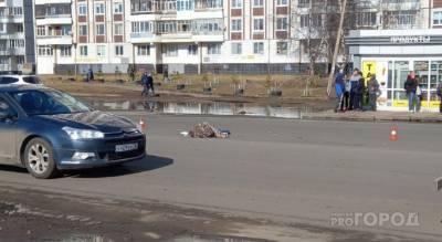 """""""Труп лежал три часа"""": ярославна за рулем сбила и протащила мужчину у """"Альтаира"""""""