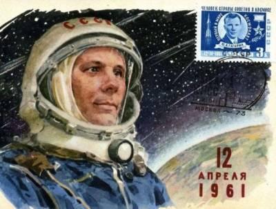 60 лет первому полету человека в Космос