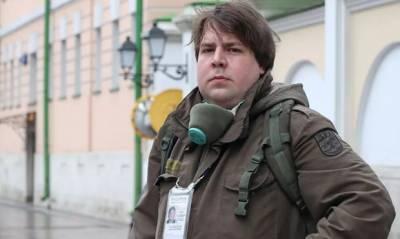 Журналист «Радио Свобода» получил анонимное бумажное письмо с угрозами