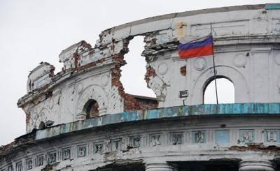 Украина vs Россия: ждать ли нападения? (TNI)