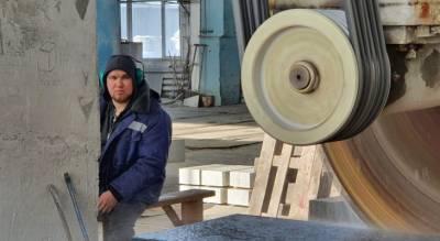 В Чувашии открылся крупный камнеобрабатывающий завод