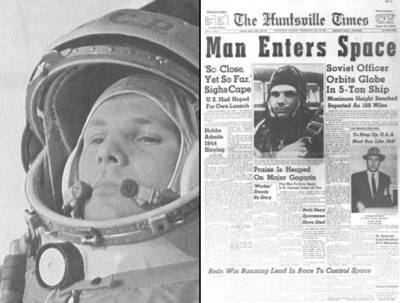 Зарубежная пресса от полете Юрия Гагарина в космос