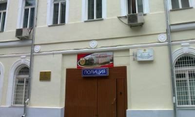 Суд прекратил дело против экс-начальника ОМВД «Тверское» из-за пропажи 9 млн рублей из рабочего сейфа