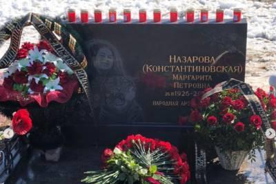 Артисты шоу Эрадзе прибрались на могиле актрисы Маргариты Назаровой в Нижнем Новгороде
