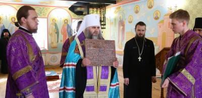 Закладка храма в честь Андрея Первозванного состоялась в Нижнем Новгороде