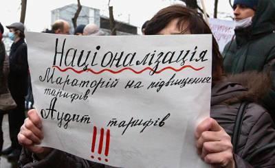 NV (Украина): первый приоритет для Украины