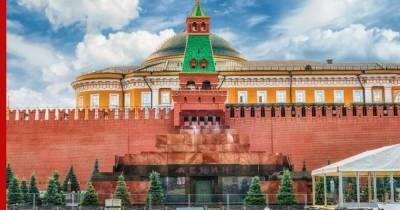 Мавзолей Ленина откроют 17 апреля, но с ограничениями для посетителей