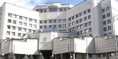 КСУ не собрался на спецзаседание из-за недопуска Тупицкого и Касминина — СМИ