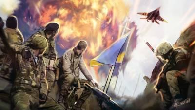 Полковник в отставке оценил последствия для Украины в случае войны в Донбассе