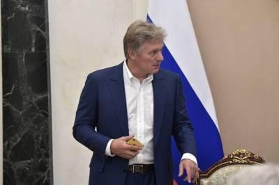 Песков прокомментировал слова Блинкена об «агрессии» России