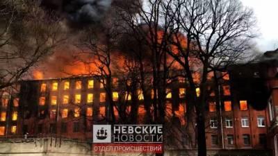 Спасателей вывели из горящего здания Невской Мануфактуры из-за риска обрушения