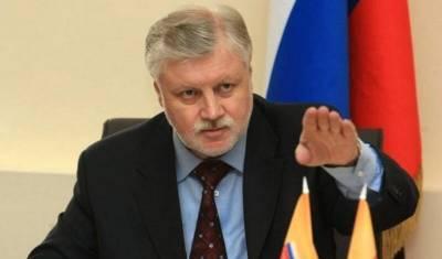 Миронов предложил пожертвовать новогодними каникулами в пользу майских