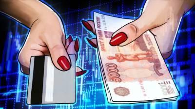 Аналитики обратили внимание на «зависимость» банков от льготных кредитов