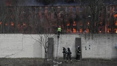 СК проводит проверку по факту пожара на фабрике «Невская мануфактура»