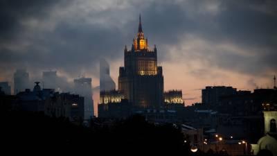 В МИД РФ отреагировали на инцидент на иранском ядерном объекте