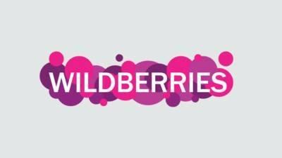 Компания Wildberries сообщила о запуске продаж в США