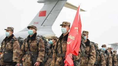 Власти Китая запустили горячую линию для борьбы с «врагами народа»