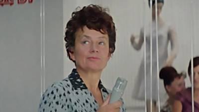 Из жизни ушла актриса, снимавшаяся в фильме «Бриллиантовая рука»