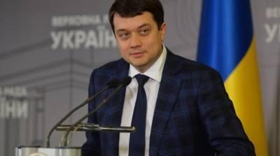 Разумков подписал распоряжения о двух внеочередных заседаниях