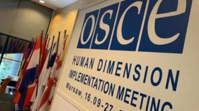 Украина созывает новое заседание ОБСЕ из-за РФ