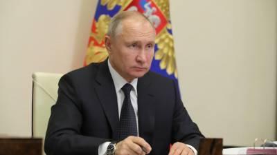 Путин: Россия должна поддерживать статус ведущей ядерной и космической державы